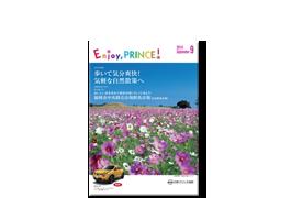 日産プリンス福岡様 2014.9