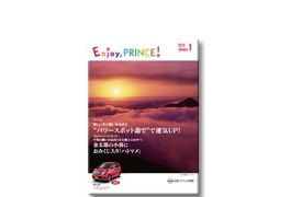 日産プリンス福岡様 2015.01