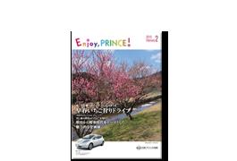 日産プリンス福岡様 2015.02