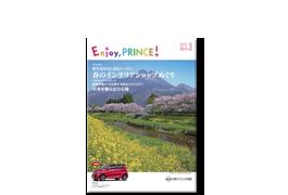 日産プリンス福岡様 2015.03