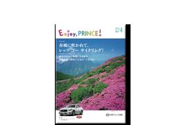 日産プリンス福岡様 2015.04