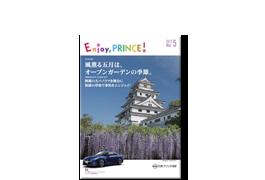 日産プリンス福岡様 2015.05
