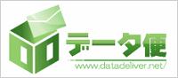 データ便ロゴ