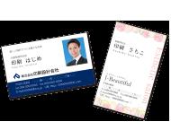名刺・ショップカードイメージ