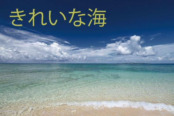 CMYK海