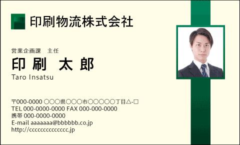 JM-D05