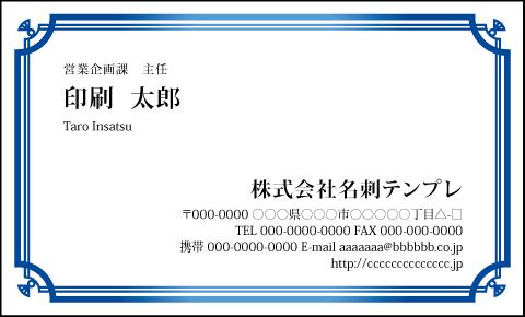 JM-D07