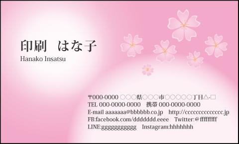 JM-G03(個人向け)