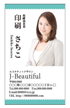 名刺デザイン例05