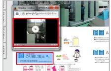 別ウィンドウ再生動画イメージ