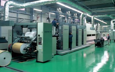 オフセット印刷技術