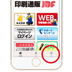 GOOSEEアプリアイコン
